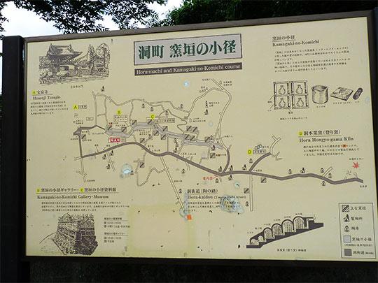 窯垣の小道、、 瀬戸ならではの窯元がたくさんあつまっている集落を歩いてみましょう。