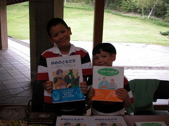 boys selling books