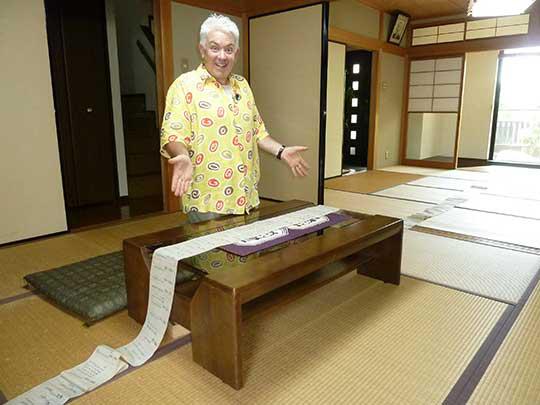 唐三郎さんは31代目でこんな長い家系図に記されています。